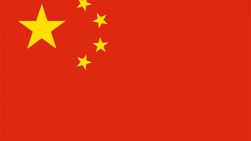 Como registrar domínio cn (domínio chinês)?